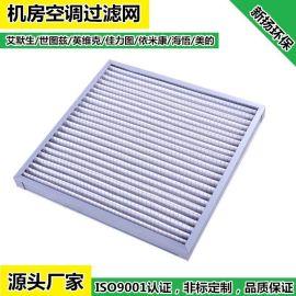 附网折叠空气过滤器 初效板式空气过滤器