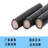 金环宇控制电缆厂家批发KVV24*0.75,国标,护套线,多芯控制电缆