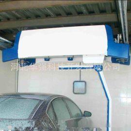 枣强厂家现货直销玻璃钢洗车机外壳 优质树脂机械保护罩外壳定制