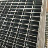 热镀锌钢格板 电厂平台热镀锌钢格板
