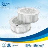 厂家促销3.0MM高亮塑料光纤漫天星空光纤线光纤灯照明导光光纤丝