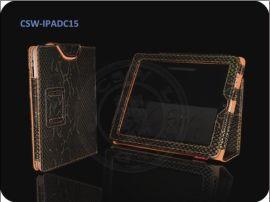 iPad皮套(CSW-iPad-C15)