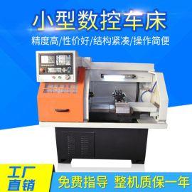 全自动精密数控机床 CJK0640  线轨自动小型数控车床  cnc设备