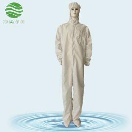 厂家定制防静电服 涤纶网格透气三连体无尘工作服洁净防护服
