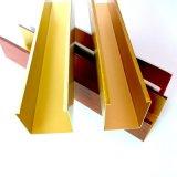 铝方通厂家机场天花装饰材料木纹U型铝方通吊顶
