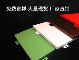 厂家加工定制防腐耐磨铝单板3.0厚外墙氟碳铝单板