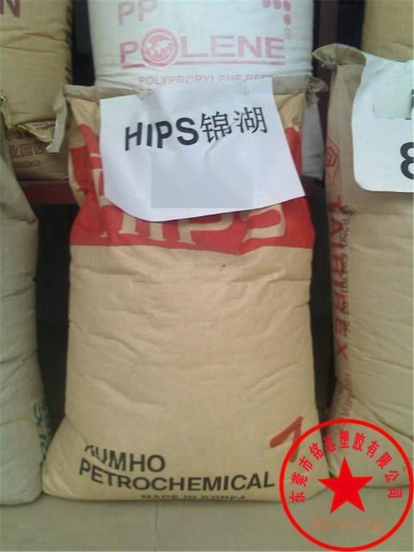 高润滑/HIPS/LG化学/50IS/高光泽