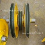 滑轮组厂家 行车铸铁滑轮片 单双梁起重机滑轮组