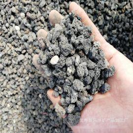 **污水处理用火山石 黑灰色火山岩 鱼缸造景火山石