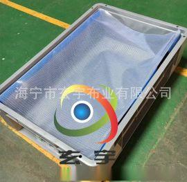 周转箱防尘罩用透明网格布 防尘夹网布
