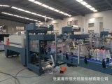 全自动膜包机 P E膜包机 高速膜包机 灌装配套设备 膜包机