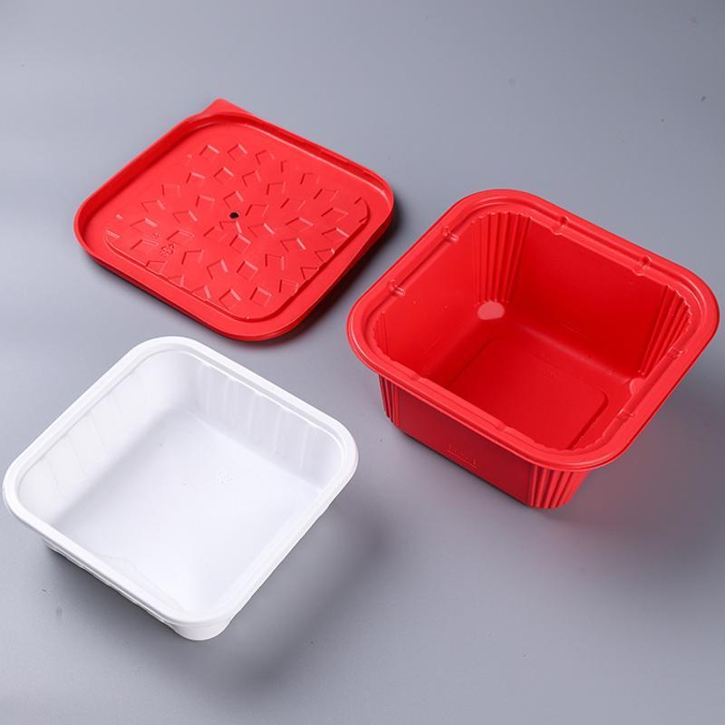 自嗨发热火锅饭盒自加热自热懒人火锅盒自热食品外卖保温盒微火锅