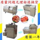 全自动生产香肠整套设备流水线 液压双管灌肠机 腊肠流水线厂家