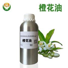 供应天然植物精油 橙花油CAS8016-38-4橙花精油 日化原料