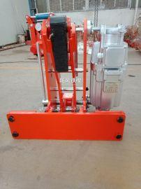 防风制动设备 电力液压防风铁楔YFX300-80