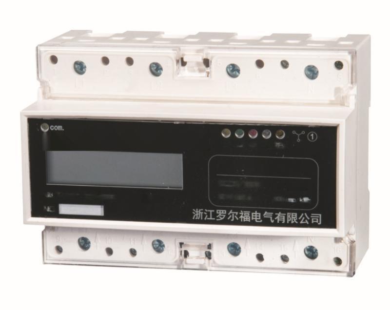 三相導軌式電能表7P三相三線三相四線帶RS485通訊介面廠家直銷1.0