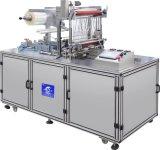 全自动透明三维包装机 防伪易拉线包装设备 食品自动计数包装机