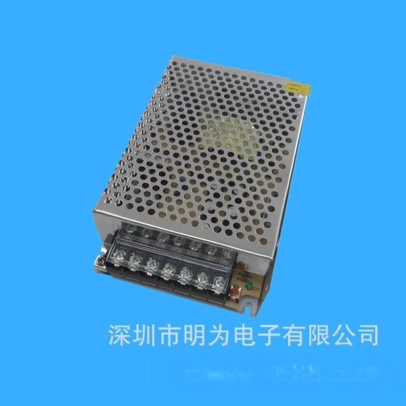 廠家直銷24V鋁殼電源 240W-480W開關電源
