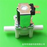 兩頭三分9.5mm快插軟管介面電磁水閥品牌漆包線全銅線