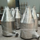 注塑机配件上料机集尘器吸料器集尘斗 空气粉尘过滤器旋风集尘器