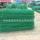 供應防護鐵絲網  防護門柵欄  養殖場現貨護欄網