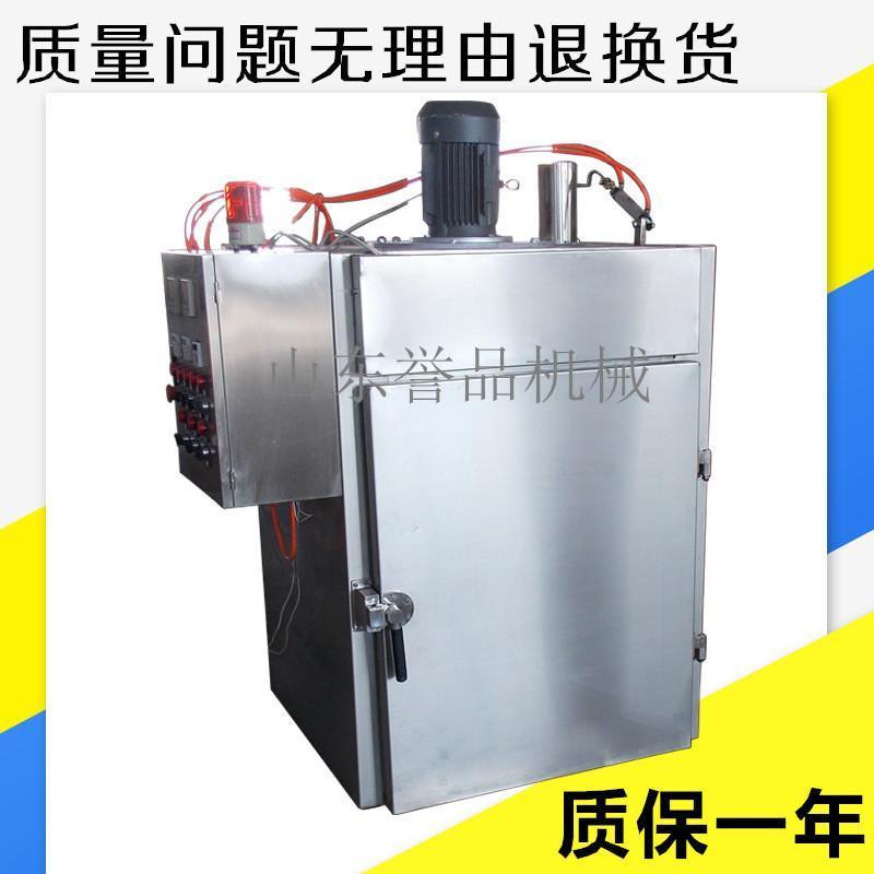 50小型單門內置發煙檳榔煙燻爐臘腸臘肉煙燻機商用熟食香腸煙燻爐