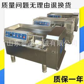 诸城誉品550型冻肉切丁机 鲜肉微冻肉切丁设备 多功能牛肉切丁机