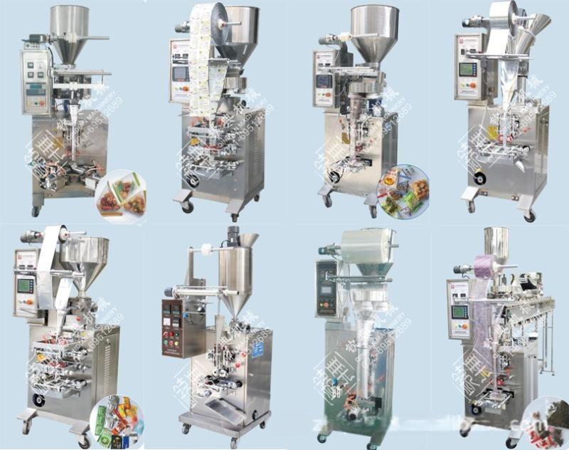 实验室用小袋颗粒包装机  研究所用自动计量颗粒包装机食品机械