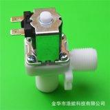 常開電磁閥垂直g1/2螺紋四分外螺紋飲水機淨水器開水器用