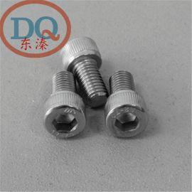 304不锈钢内六角螺丝 内六角圆柱头螺丝 DIN912杯头螺钉M10