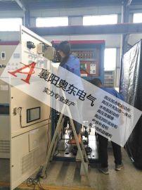 高壓固態軟起動櫃價格 生產廠家含稅含運費含調試的高壓固態軟起動櫃熱銷中