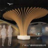 厂家定制弧形铝方餐馆专用的仿木纹波浪造型铝方通