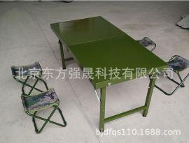 野战餐桌折叠指挥作业桌 战备折叠方桌餐桌