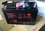 CSB蓄電池GP121000 12V100AH