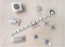 廠家直銷PVC防水包膠磁扣 服裝大衣暗吸磁鐵 包塑磁 可定制強磁扣