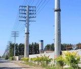 【華興電力】——電力鋼杆 質優價廉