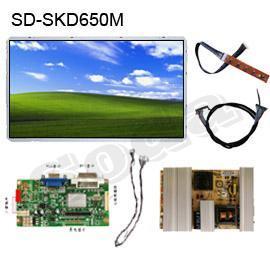 65寸LED液晶屏配套数字标牌电子教学一体机专用液晶屏
