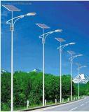 太阳能路灯,室外6米大功率led太阳能路灯