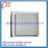 导热硅胶垫 (CF002)