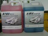 鍍膜洗車液新主張/普洗精洗均適宜/清洗加護理