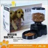 中容量宠物自动喂食器,喂食碗喂狗碗PF-19A