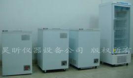 昊昕仪器HX系列负20度工业  温冰箱