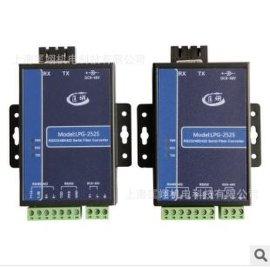 LPG-252S-SC工业级 串口 RS232 485 422转光纤 单模双纤 光猫