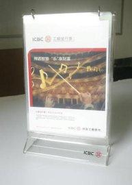 天宇创意TY-GGP亚克力A4台式公告牌