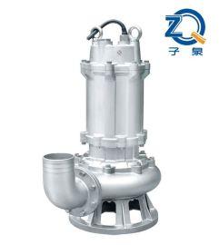 潜水式排污泵|不锈钢潜水排污泵