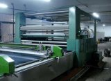 DH7000型高效率平网印花机 伺服印花机 印花机