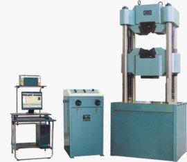 成都 WEW-1000D微机屏显式液压  试验机