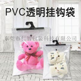 全生物降解服装包装袋pvc袋加工厂