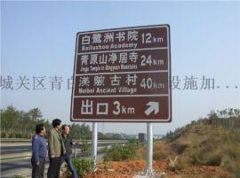 玉树道路指示牌海西反光标志牌加工