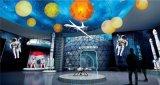重庆科技馆设计 重庆展览馆博物馆设计施工